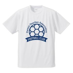 【名入れ】PTA サッカー Tシャツ ドライ ウェア 練習着 チーム クラブ  F501 送料無料|apricot-uns