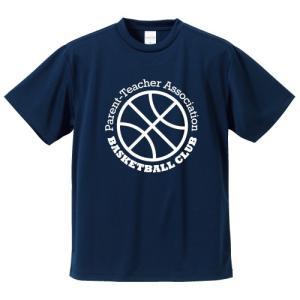 【名入れ】PTA バスケットボール Tシャツ ドライ  ウェア 練習着 チーム クラブ  BA502 送料無料|apricot-uns