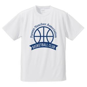 【名入れ】PTA バスケットボール Tシャツ ドライ ウェア 練習着 チーム クラブ BA501 送料無料|apricot-uns