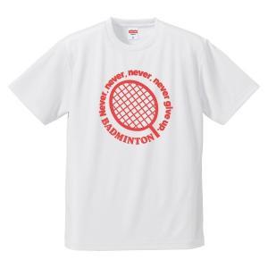 【名入れ】バドミントン Tシャツ ドライ ウェア 練習着 チーム クラブ 全12色 B701 送料無料|apricot-uns