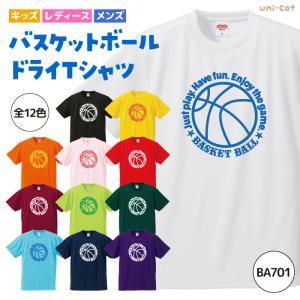 バスケットボール Tシャツ ドライ ウェア 練習着 チーム クラブ 全12色  BA701 送料無料|apricot-uns