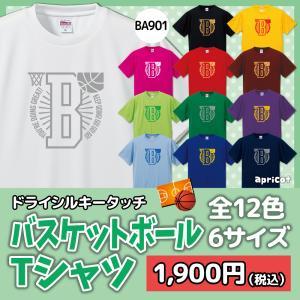 バスケットボール Tシャツ ドライシルキー ウェア 練習着 チーム クラブ 全12色 BA901 送料無料 5088|apricot-uns