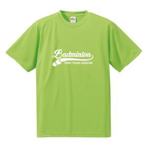 【名入れ】PTA バドミントン Tシャツ ドライシルキーウェア 練習着 チーム クラブ B601 送料無料 5088|apricot-uns