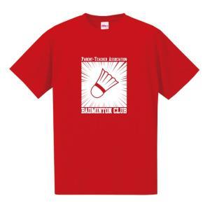 【名入れ】PTA バドミントン Tシャツ ドライシルキーウェア 練習着 チーム クラブ B603 送料無料 5088|apricot-uns