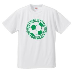【名入れ】サッカー ボール Tシャツ ドライ ウェア 練習着 チーム クラブ 全12色  F701 送料無料|apricot-uns