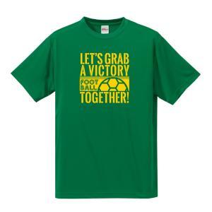 【名入れ】サッカー Tシャツ ドライシルキー ウェア 練習着 チーム クラブ 全12色  F801 送料無料 5088|apricot-uns