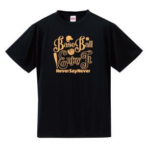 【名入れ】野球 baseball Tシャツ ドライシルキー ウェア 練習着 チーム クラブ 全12色 S801 送料無料 5088|apricot-uns