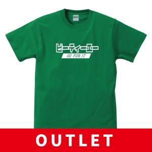 (アウトレット・現品限り) PTA ユニフォーム Tシャツ ピーティーエー GO FOR IT グリーン Mサイズ|apricot-uns