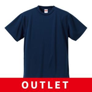 (アウトレット・在庫2点) 無地 Tシャツ ドライ ウェア ネイビー 120cm キッズ 子ども 送料無料|apricot-uns