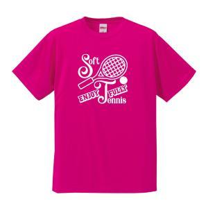 【名入れ】ソフトテニス Tシャツ ドライシルキー ウェア 練習着 チーム クラブ 全12色 ST801 送料無料 5088|apricot-uns