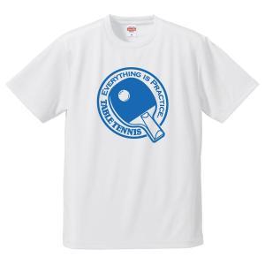 卓球 Tシャツ ドライ ウェア 練習着 チーム クラブ 全12色 T701 送料無料