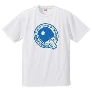 【名入れ】卓球 Tシャツ ドライ ウェア 練習着 チーム クラブ 全12色 T701 送料無料 apricot-uns