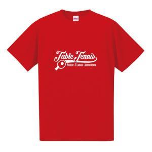 【名入れ】PTA 卓球 Tシャツ ドライシルキーウェア 練習着 チーム クラブ T601 送料無料 5088 apricot-uns