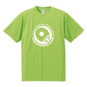 【名入れ】PTA 卓球 Tシャツ ドライシルキーウェア 練習着 チーム クラブ T602 送料無料 5088 apricot-uns