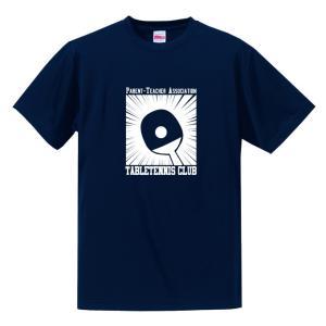 【名入れ】PTA 卓球 Tシャツ ドライシルキーウェア 練習着 チーム クラブ T603 送料無料 5088 apricot-uns