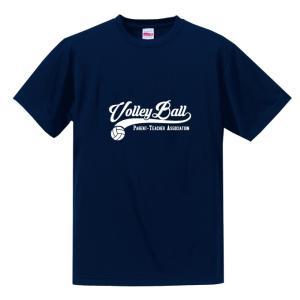 PTA バレーボール Tシャツ ドライシルキーウェア 練習着 チーム クラブ V601 送料無料 5088|apricot-uns