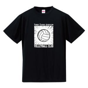 PTA バレーボール Tシャツ ドライシルキーウェア 練習着 チーム クラブ V603 送料無料 5088|apricot-uns