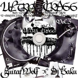 【30%OFF】【新品】GUITAR WOLF(ギターウルフ) vs DJ BAKU:ウルトラクロス vol.3【音楽 CD Split Single アウトレット】|aprilfoolstore