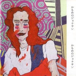 かもめのジョナサン:かもめのジョナサン【音楽 CD Album】|aprilfoolstore