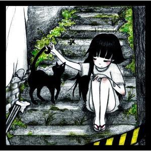 黒猫財閥:ゆびきり【音楽 CD Maxi Single】|aprilfoolstore