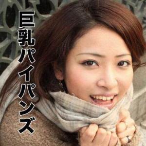 巨乳パイパンズ:巨乳パイパンズ【音楽 CD Album】