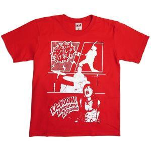 カミソリ☆彡レター:Tシャツ(購入特典缶バッジ付)/レッド/キッズM【ファッション バンド Tシャツ】|aprilfoolstore