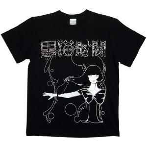 黒猫財閥:Tシャツ/ブラック/メンズ【ファッション バンド Tシャツ】|aprilfoolstore