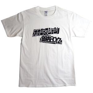 オナニーマシーン:オナマシ×銀杏BOYZ ロゴTシャツ/ホワイト/メンズ&レディース/ファッション バンド Tシャツ/メール便対応可 aprilfoolstore