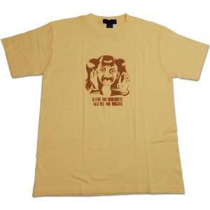 楳図かずお×For:神の左手悪魔の右手 IZUMI/イエロー/メンズS【ファッション Tシャツ】|aprilfoolstore