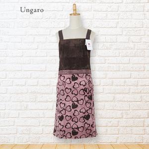 エプロン かわいい ブランド ウンガロ ハートロゴ タオル(ピンク)Ungaro