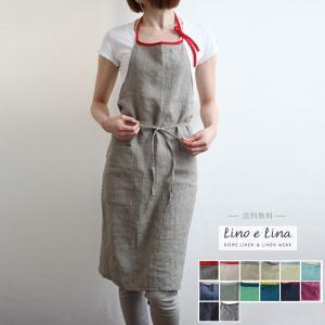 【宅急便送料無料】【あすつく】リーノ・エ・リーナ ミラエプロン apron-story