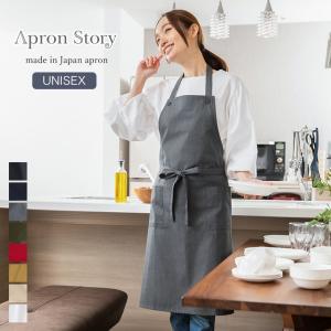 シンプルなデザインと、しわになりくいしっかりとした生地で、日本製ならではの丁寧な縫製やデザインは、仕...