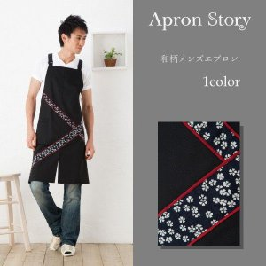 【メール便対応可】和柄メンズエプロン【Y】|apron-story