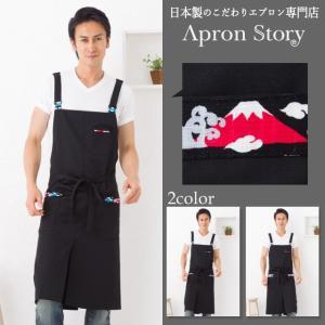 【メール便対応可】【日本製】富士山メンズエプロン【Y】|apron-story