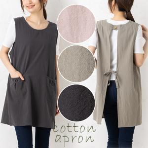 ★サイズ 胸中心から裾まで68cm 肩山から裾まで81cm 横幅55cm    ※サイズは平置きにて...