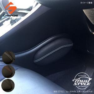 スポーツレッグパッド 選べる3カラー MUU STYLE / ムースタイル