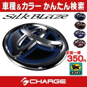 シルクブレイズ SilkBlaze (株式会社 ケースペック/K'SPEC/KSPEC)  【A 検...