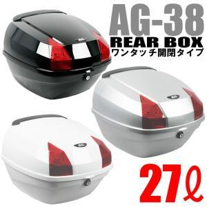 ◇型番:AG-38  ◇外側サイズ(約): W41×D40×H32cm  ◇容量(約):27L  ◇...