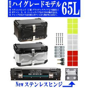 AG-63リアボックス 容量43L ブラック/シルバー/ホワイト ストップランプ付 バイク 大容量 汎用 背もたれ付|aps-jp7