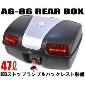 ◇型番:AG-86  ◇外側サイズ(約)W:D:H:cm: 56×43×31cm  ◇容量(約):4...