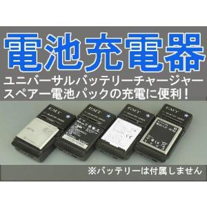 【代引不可】【UCB電池充電器】docomo モバイルWi-Fiルーター HW-01C(電池パック HW01)etc:バッテリーチャージャー