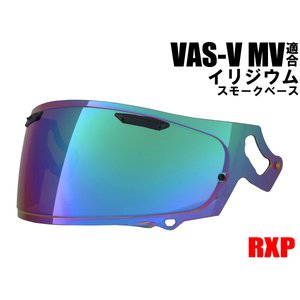 VAS-V MV ミラーシールド イリジウム RXP 社外品 ( アライ ヘルメット Arai RX...