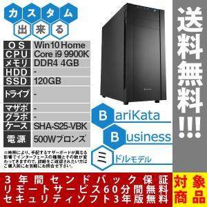 ・ ベースモデル名 : Barikata Middle ・ 型番 : BMI99900KS01 ・ ...