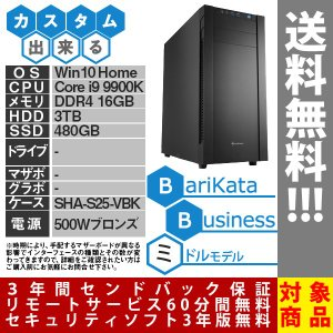 ・ ベースモデル名 : Barikata Middle ・ 型番 : BMI99900KS03 ・ ...