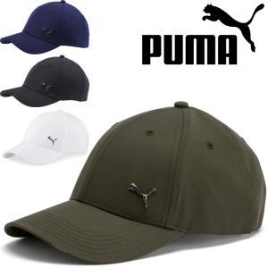 キャップ 帽子 メンズ レディース プーマ PUMA メタルキャット キャップ/021269