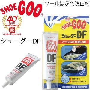 シューグー DF SHOE GOO ソールはがれ防止剤 補強剤 補修材 透明 クリア- コロンブス ...