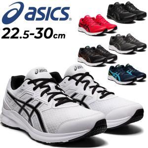 ランニングシューズ メンズ レディース アシックス asics ジョルト JOLT 3 エキストラワイド/ローカット 幅広 初心者ランナー ジョギング /1011B041|APWORLD