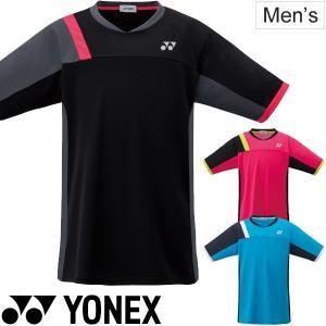 ゲームシャツ メンズ レディース ヨネックス YONEX バドミントン テニス ソフトテニス ユニシャツ 半袖シャツ スポーツウェア 日本バドミントン/10254