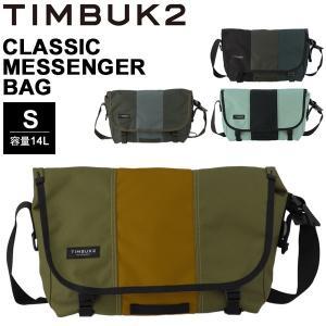 メッセンジャーバッグ TIMBUK2 ティンバック2 Classic Messenger Bag クラシックメッセンジャー 14L/ショルダーバッグ 斜めがけ かばん 自転車 正規品/11082|apworld