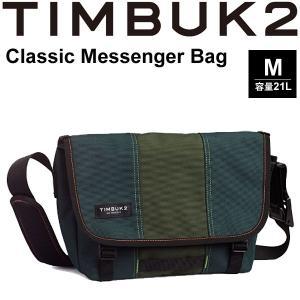 【これぞオリジン。TIMBUK2の代名詞ともいえるメッセンジャーバッグの定番。】  ティンバック2(...